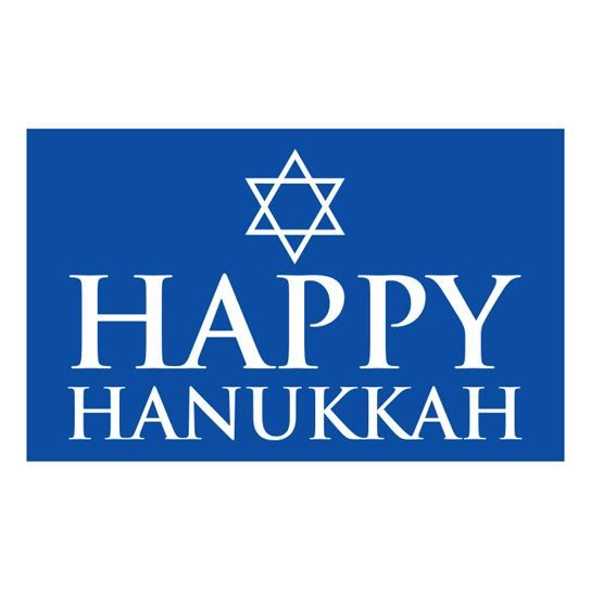 Happy Hanukkah Design Water Transfer Temporary Tattoo(fake Tattoo) Stickers NO.13394