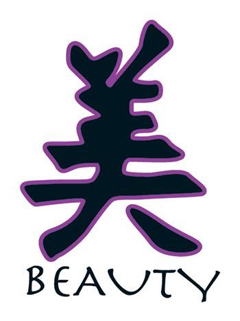 Kanji Beauty Design Water Transfer Temporary Tattoo(fake Tattoo) Stickers NO.11850