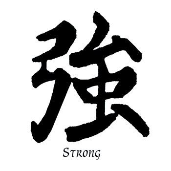 Strong Kanji Design Water Transfer Temporary Tattoo(fake Tattoo) Stickers NO.11846