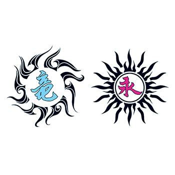 Tribal Dragon and Eternity Design Water Transfer Temporary Tattoo(fake Tattoo) Stickers NO.12198