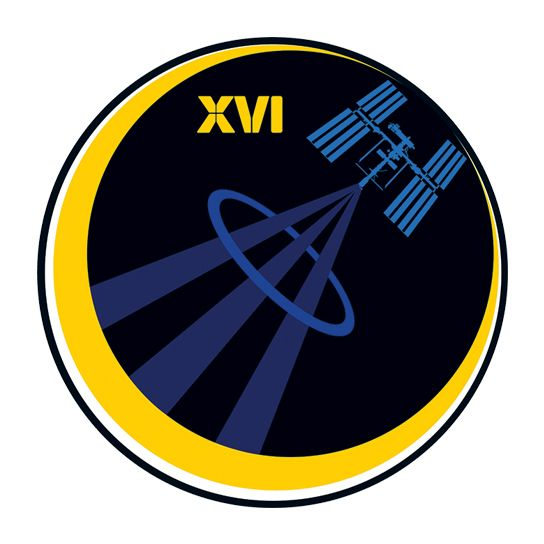 XVI NASA Design Water Transfer Temporary Tattoo(fake Tattoo) Stickers NO.14823