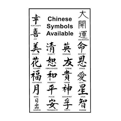 Chinese Symbols On Wrist Design Water Transfer Temporary Tattoofake