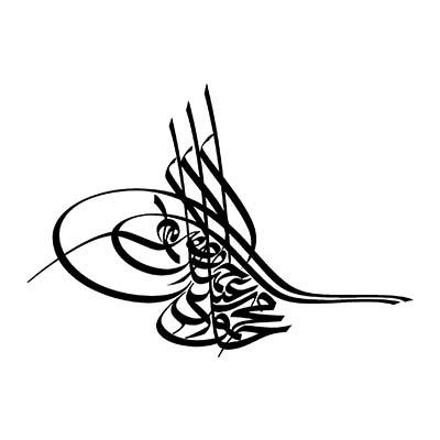 Arabic Letters Design Water Transfer Temporary Tattoo(fake Tattoo