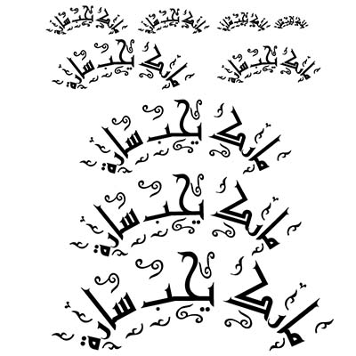 Wonderful arabic Design Water Transfer Temporary Tattoo(fake Tattoo) Stickers NO.10936