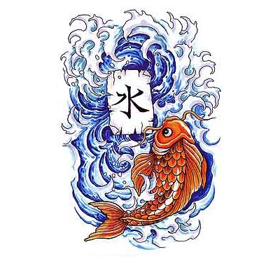 Koi Fish Design Water Transfer Temporary Tattoo(fake Tattoo) Stickers NO.11337