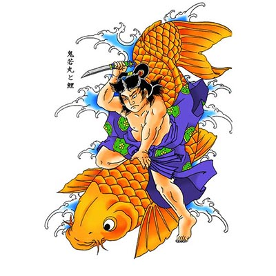 Large Koi Fish Design Water Transfer Temporary Tattoo(fake Tattoo) Stickers NO.11338