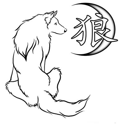 Wolf Kanji Design Water Transfer Temporary Tattoo(fake Tattoo) Stickers NO.11722