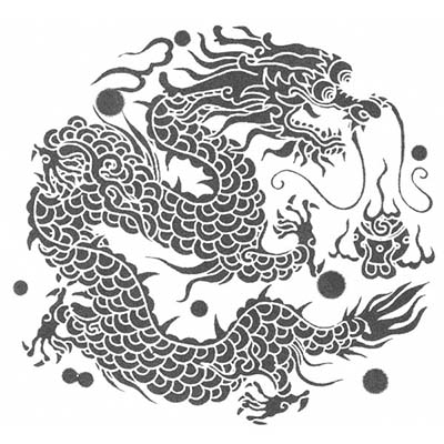 China Dragon designs Fake Temporary Water Transfer Tattoo Stickers NO.10239