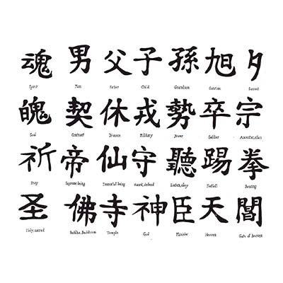 Chinese Name Symbols Designs Fake Temporary Water Transfer Tattoo Stickers NO.10255
