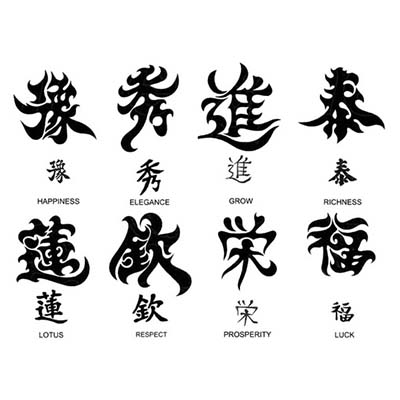 Chinese Symbol designs Fake Temporary Water Transfer Tattoo Stickers NO.10261