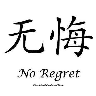 Chinese No Regret Designs Fake Temporary Water Transfer Tattoo