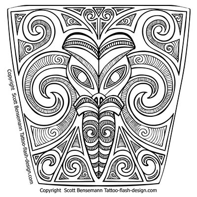 Egyptian Design On Forearm Fake Temporary Water Transfer Tattoo Stickers NO.10316