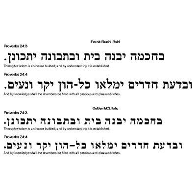 Hebrew designs Fake Temporary Water Transfer Tattoo Stickers NO.10383